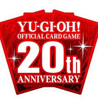 ユウギオウ(遊戯王)の20thシークレットのみ 福袋(シングルカード)