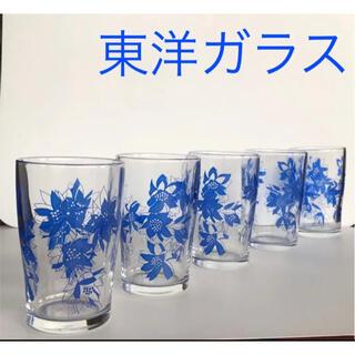 昭和レトロ 東洋ガラス コップ タンブラー