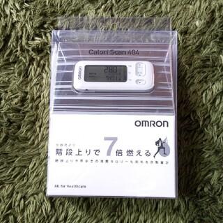 オムロン(OMRON)のHJA-404 カロリスキャン ブルー(その他)