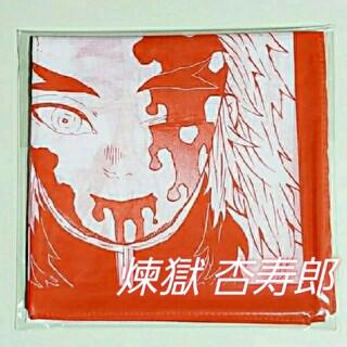 集英社 - 鬼滅の刃 泣けるハンカチ 煉獄杏寿郎