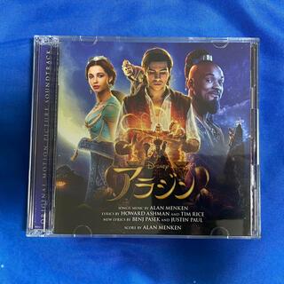 ディズニー(Disney)のアラジン オリジナル・サウンドトラック デラックス盤(映画音楽)