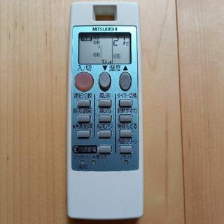 ミツビシデンキ(三菱電機)のエアコン 三菱 霧ヶ峰 リモコン NH131(エアコン)