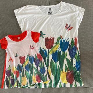 Design Tshirts Store graniph - はらぺこあおむし 親子ペア セット 90 ワンピース フリーサイズ トップス