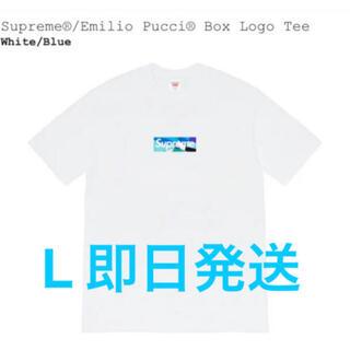 Supreme - 【Lサイズ】Supreme Emilio Pucci Box Logo Tee