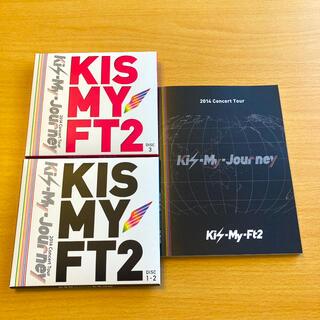 キスマイフットツー(Kis-My-Ft2)のキスマイジャーニー ライブDVD 初回 箱なし(ミュージック)