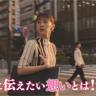 STUDIOUS - UNITEDTOKYO 北川景子さん着用『リコカツ』マルチストライプニット