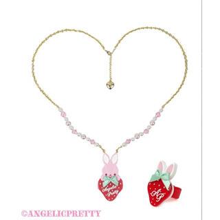 Angelic Pretty - Angelic Pretty Little Bunny Strawberry