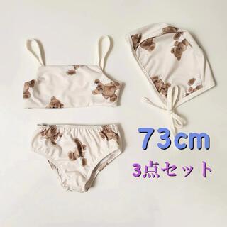韓国ベビー服 くまさん柄 ベビー水着 ビキニ 73(水着)