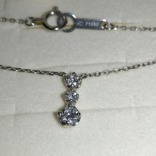 ヨンドシー(4℃)の4℃ プラチナ ダイヤモンド ネックレス 3粒ダイヤ トリロジー(ネックレス)