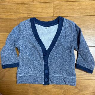 ユニクロ(UNIQLO)のカーディガン 子供服(カーディガン/ボレロ)