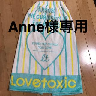 lovetoxic - ★超美品 Lovetoxic  2点セット プールバッグ & ラップタオル