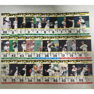 タカラトミー(Takara Tomy)のタカラ プロ野球カードゲーム 92年阪神タイガース(野球/サッカーゲーム)
