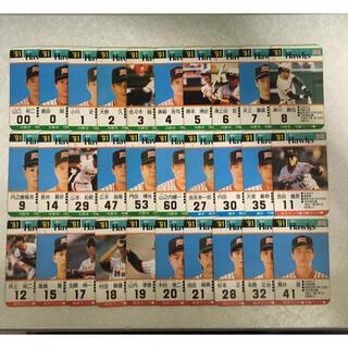 タカラトミー(Takara Tomy)のタカラ プロ野球カードゲーム 91年福岡ダイエーホークス(野球/サッカーゲーム)