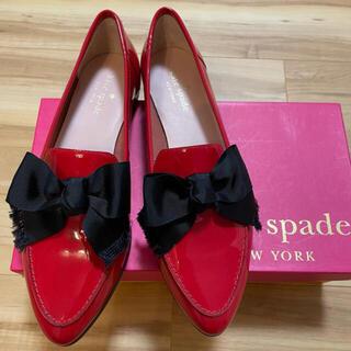 ケイトスペードニューヨーク(kate spade new york)のケイトスペード エナメルローファー(ローファー/革靴)