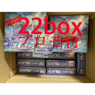 ポケモン(ポケモン)の漆黒のガイスト 22box  セレビィv1枚付き(Box/デッキ/パック)