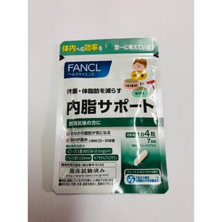 FANCL - ファンケル FANCL ないしサポート