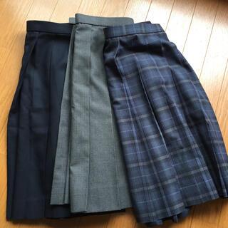 高校制服 スカート3点(ひざ丈スカート)