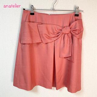 アナトリエ(anatelier)のanatelier♡リボンスカート(ひざ丈スカート)