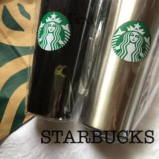 Starbucks Coffee - スタバ タンブラー  2色
