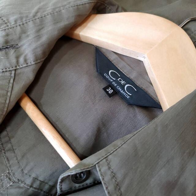 COUP DE CHANCE(クードシャンス)の【美品♪】クードシャンス ミリタリージャケット カーキ 七分袖 薄手 レディースのジャケット/アウター(ミリタリージャケット)の商品写真