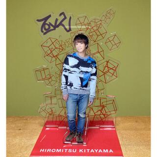 Kis-My-Ft2 - 北山宏光 アクスタ