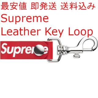 シュプリーム(Supreme)の最安値 即日発送 Supreme Leather Key Loop Red(キーホルダー)