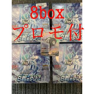 ポケモン(ポケモン)のポケカ 白銀のランス サダイジャー1枚付き(Box/デッキ/パック)