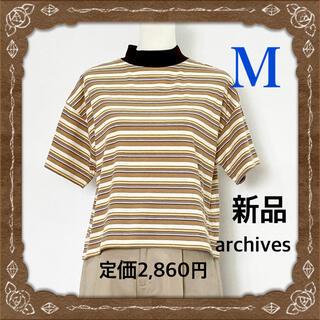 【即購入OK】archives ボーダービッグTシャツ ベージュ M 新品