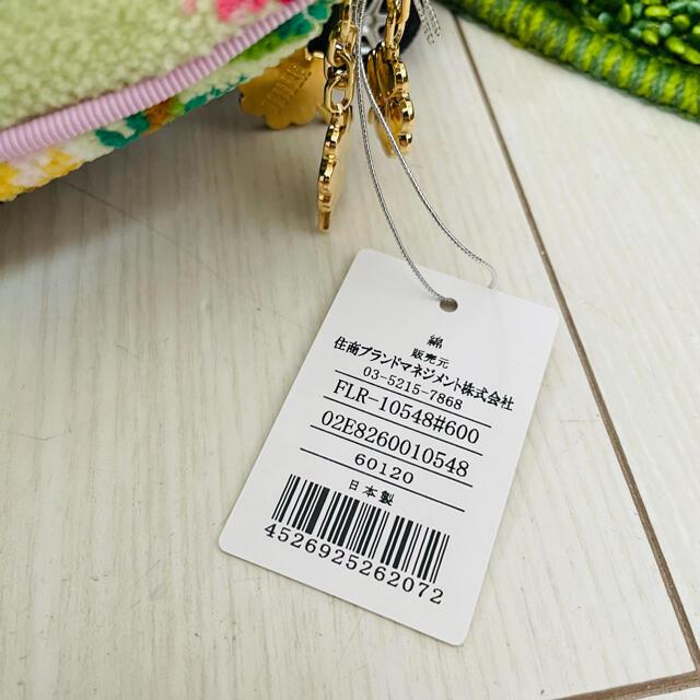 FEILER(フェイラー)の新品 FEILER  フェイラー フローラル コスメポーチ 定価13200円 レディースのファッション小物(ポーチ)の商品写真