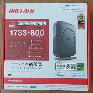 Buffalo - 【BUFFALO】WSR-2533DHP3-BK