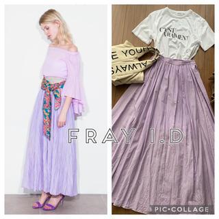 FRAY I.D - FRAY I.D♡ シルクブレンドワッシャーロングスカート