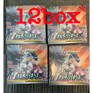 ポケモン(ポケモン)のポケモンカード オルタージェネシス box シュリンク付き(Box/デッキ/パック)