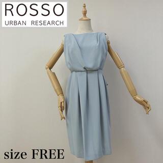URBAN RESEARCH ROSSO - アーバンリサーチロッソ バックペプラムワンピース