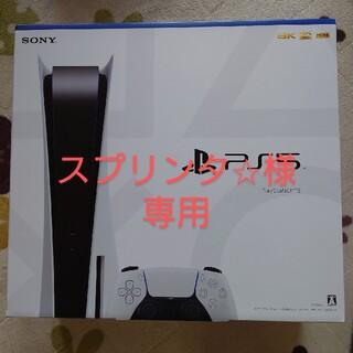 PlayStation - PlayStation5 CFI-1000A01(スプリンタ✩様専用)