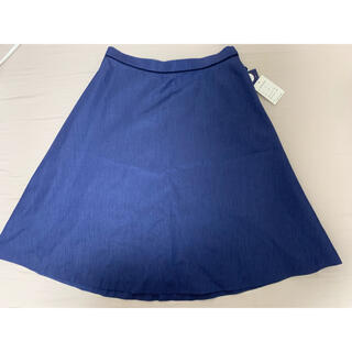 アオキ(AOKI)のOXIJEWEL 膝丈スカート(ひざ丈スカート)