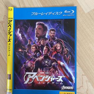 マーベル(MARVEL)のアベンジャーズ エンドゲーム  Blu-ray(外国映画)