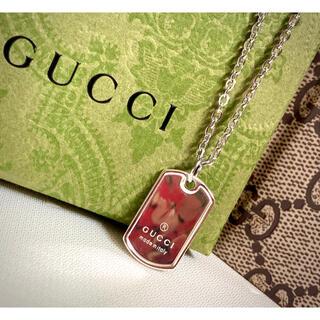 Gucci - グッチ ミニドッグタグ/プレート Ag925/シルバー925 ネックレス