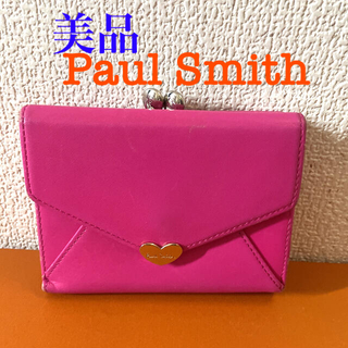 ポールスミス(Paul Smith)のPaulSmith ポールスミス がま口 三つ折り財布 レザー ピンク(財布)