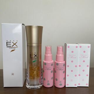 ロイヤル(roial)の新品ロイヤルハーブEXクリーム 50g ロイヤル化粧品(化粧水/ローション)