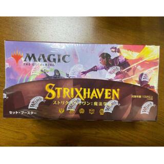 マジックザギャザリング(マジック:ザ・ギャザリング)のストリクスヘイブン セットブースター 日本語版 1BOX(Box/デッキ/パック)