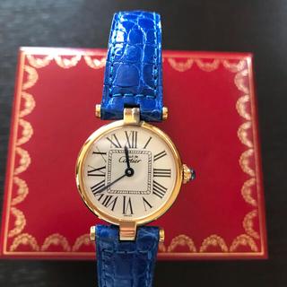 Cartier - Cartier マストヴァンドーム