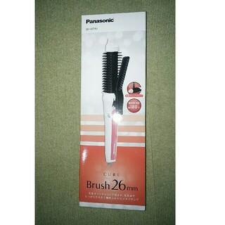 パナソニック(Panasonic)のPanasonic ブラシアイロン(ヘアアイロン)
