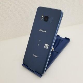 サムスン(SAMSUNG)の1316 画面焼け do Galaxy S8 SC-02J(スマートフォン本体)