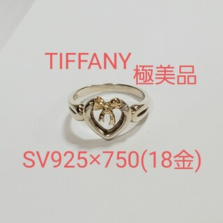 Tiffany & Co. - TIFFANY 極美品 925 750 18金 ハート リボン リング 指輪