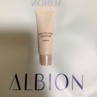 アルビオン(ALBION)のアルビオン スムースピールクリエイター(化粧下地)