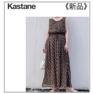 カスタネ(Kastane)のKastane・オリエンタルワンピース(ロングワンピース/マキシワンピース)