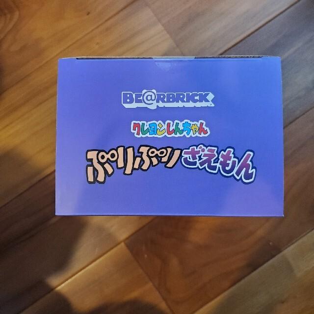 MEDICOM TOY(メディコムトイ)のBE@RBRICKブリブリざえもん 400% エンタメ/ホビーのおもちゃ/ぬいぐるみ(キャラクターグッズ)の商品写真