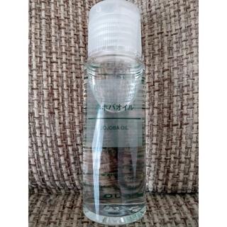 ムジルシリョウヒン(MUJI (無印良品))の無印良品 ホホバオイル 化粧用オイル 50ml(オイル/美容液)