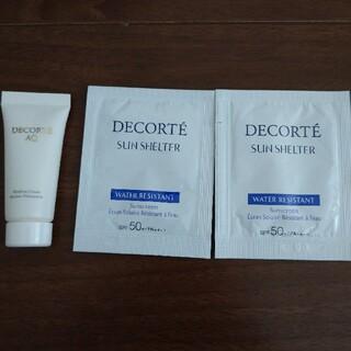 COSME DECORTE - デコルテ DECORTE サンプル