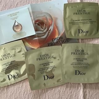 クリスチャンディオール(Christian Dior)のディオール プレステージ(美容液)